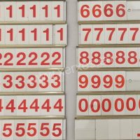 jednotlivá čísla do cenovkových lišt